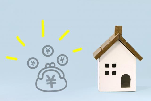 おもちゃの家とお財布