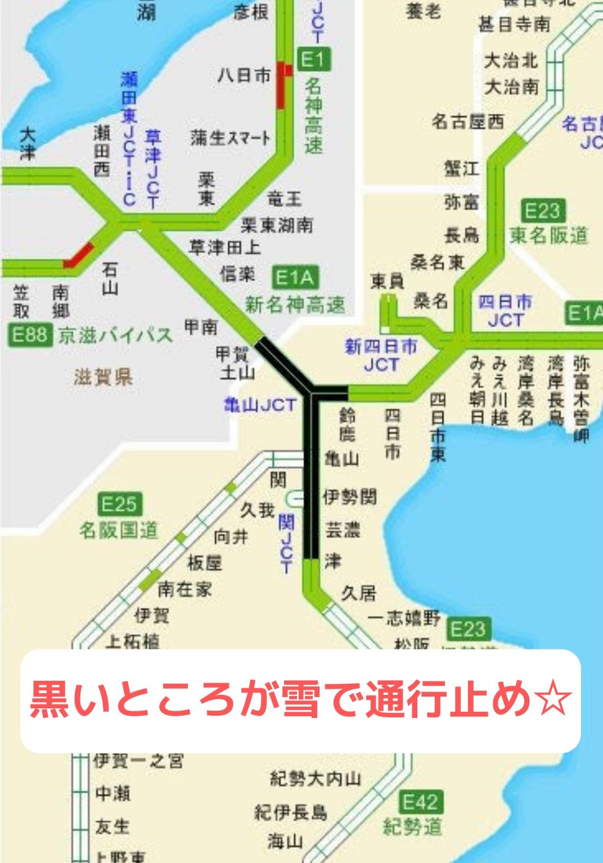 通行止めマップ