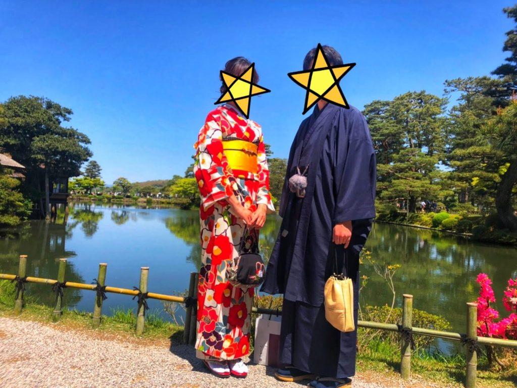 兼六園霞ヶ池で記念撮影