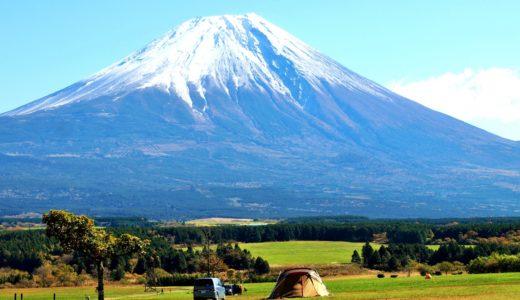 絶景富士山が見える!朝霧高原のおすすめキャンプ場3選