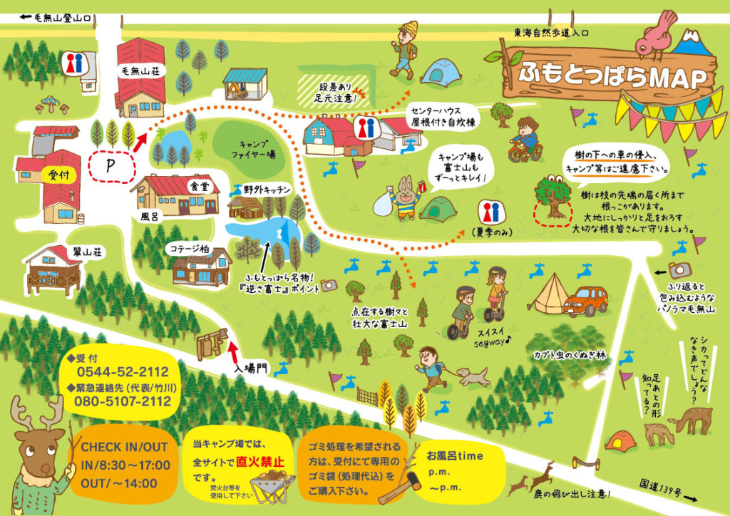 ふもとっぱらキャンプ場施設マップ