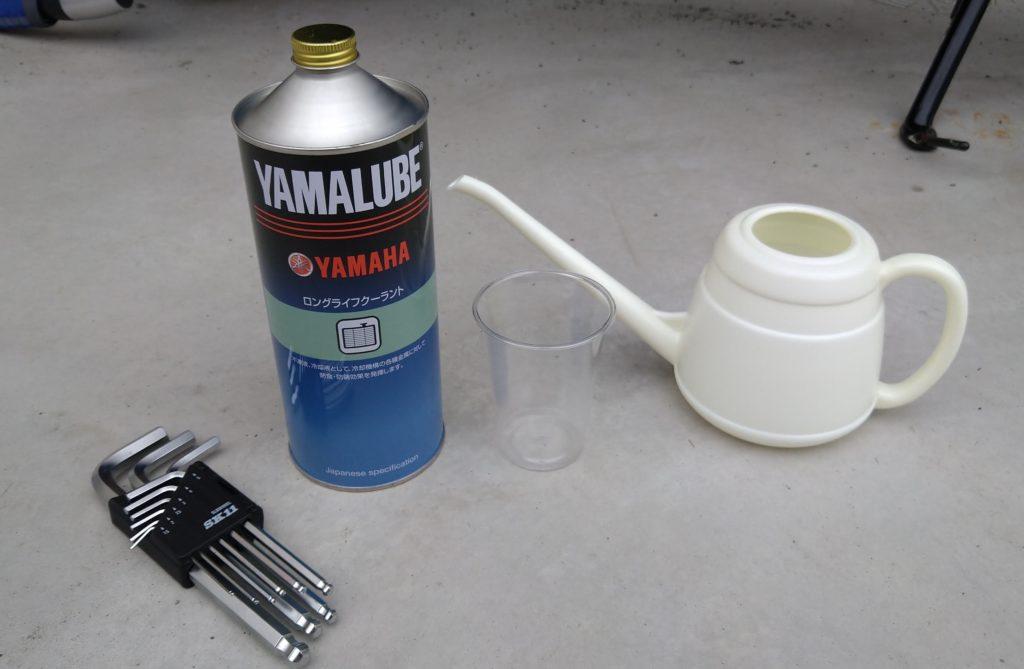冷却水補充に必要な道具