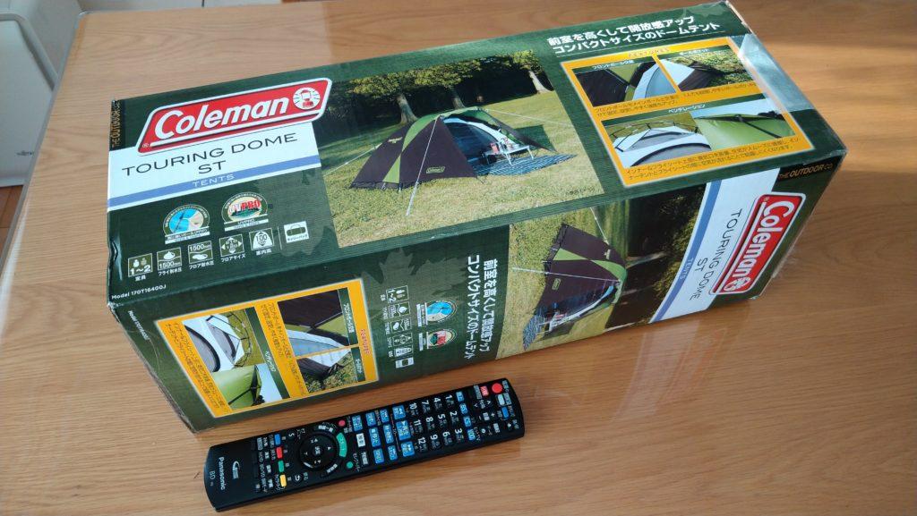コールマンツーリングドームSTの箱とリモコン